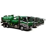 有機汚泥収集、運搬、処分(グリストラップ汚泥等)